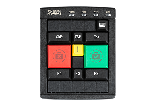 Kompakte, programmierbare Tastatur